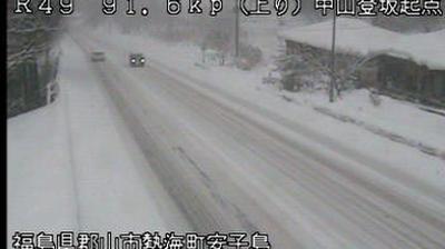 Webcam ふくしま: Fukushima − Route 49 − Nakayama