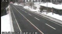 Fukushima: Route - Nakayama - Overdag