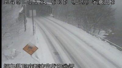 Webcam ふくしま: Fukushima − Route 49 − Nakurayama