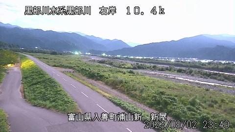 Webcam 芦崎: Kurobe River − Araya