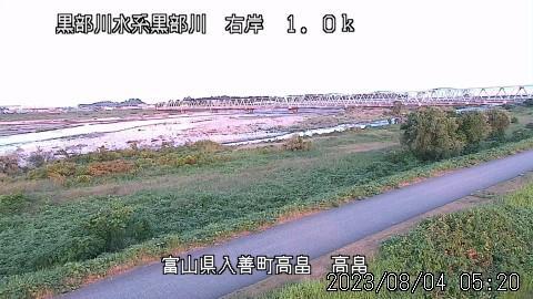 Webcam 芦崎: Kurobe River − Takahata