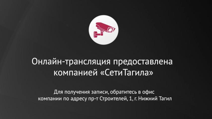 Webcam Нижний Тагил: Перекресток ул.Циолковского и ул.Окт