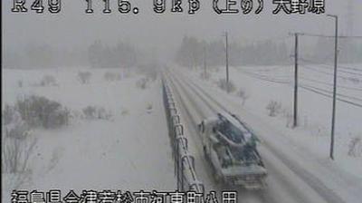 Webcam ふくしま: Fukushima − Route 49 − Ohnohara