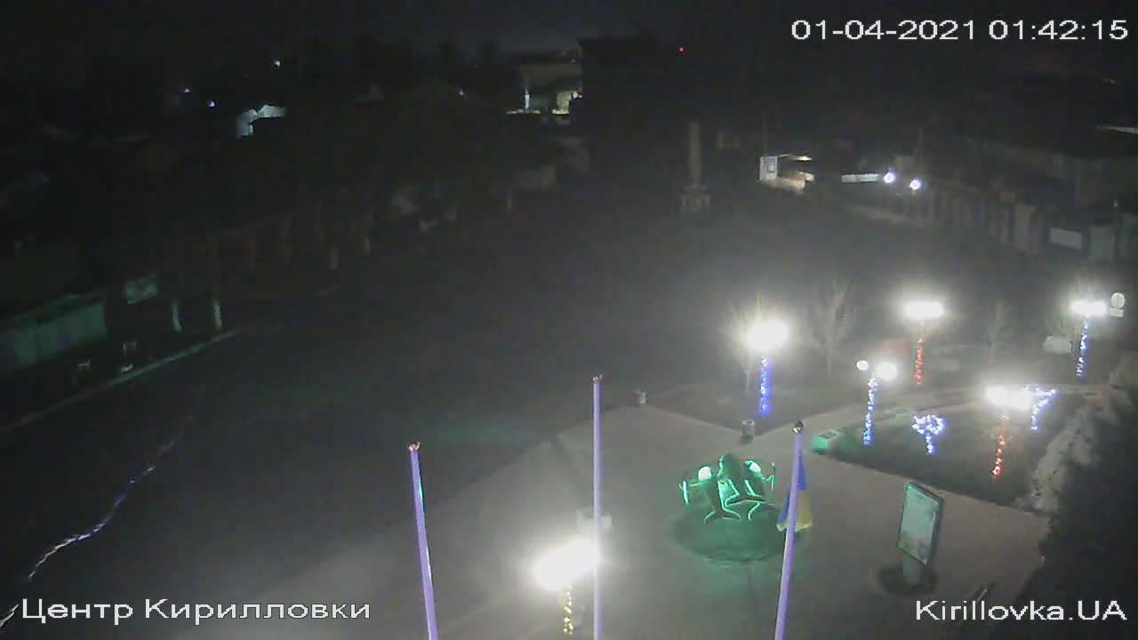 Webcam Kyrylivka