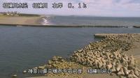 Current or last view Hiratsuka: Sagami River