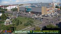 Petropavl: Dostyq Mall - Overdag