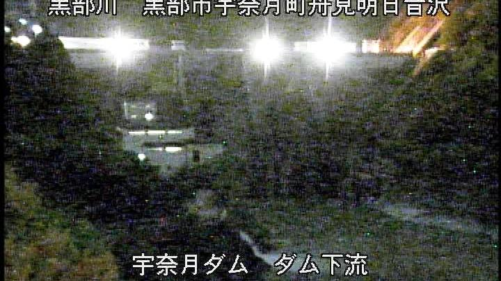 Webcam 宇奈月温泉: Unazuki Dam