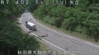 Asa Kita Ward: Akita - Route - Yatate - Overdag