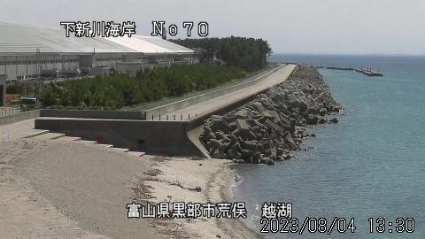 Webcam Nishi-kurobe: Toyama − Kurobe − Koshiko