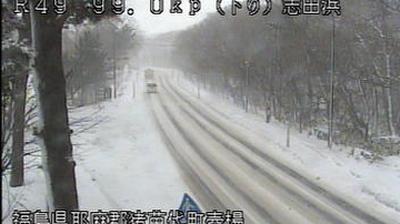 Webcam ふくしま: Fukushima − Route 49 − Shidahama
