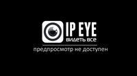 Kuvandyk › South-West: Gornolyzhnyy Kurort Kuvandyk 365 - Recent