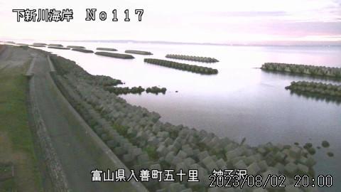 Webcam Nishi-kurobe: Toyama − Kurobe − Mikozawa