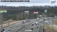 Tunnel Hill: GDOT-CAM-I-- - Current