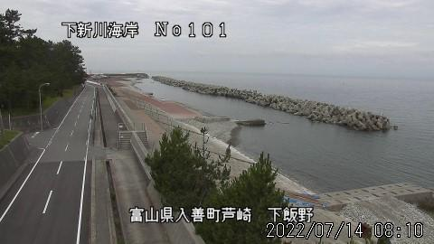 Webcam Nishi-kurobe: Toyama − Kurobe − Simoiino