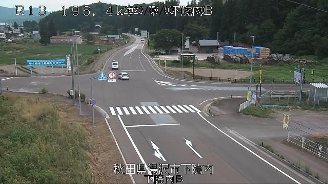 Webcam あきた: Route 46 − Shimoinnai