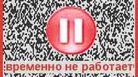 Anninskiye mineralnyye vody: г. Минеральные Воды- гора Змейка и Новый МКР (живое потоковое видео) - Day time