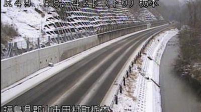 Webcam ふくしま: Fukushima − Route 49 − Tamura