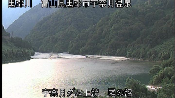Webcam Toyama: Unazuki Lake