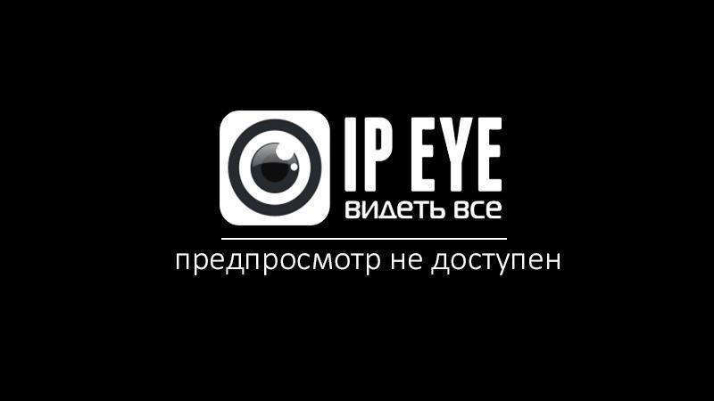 Веб-камера Кудымкара онлайн