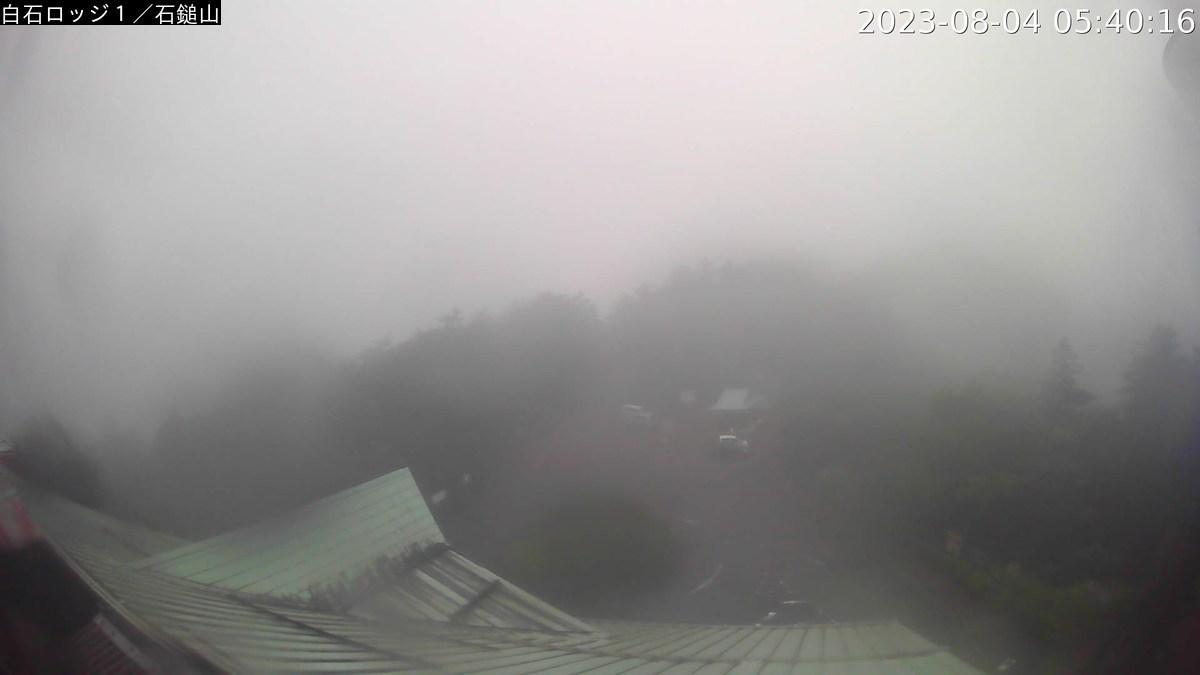 Webcam Shibukusa: Mt. Ishizuchi from Tuchigoya