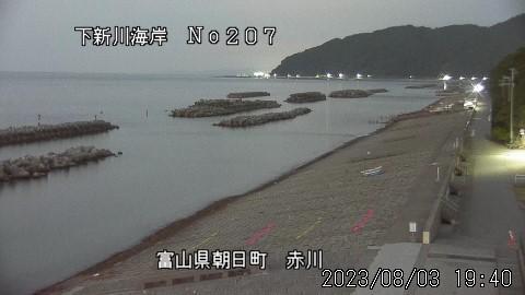 Webcam Nishi-kurobe: Toyama − Kurobe − Akagawa