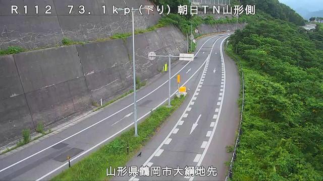 Webcam 山形: Route 112 − Asahi Tunnel