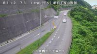 Current or last view 山形: Route 112 − Asahi Tunnel