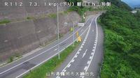 Yamagata: Route - Asahi Tunnel - Recent