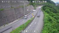 Last daylight view from 山形: Route 112 − Asahi Tunnel