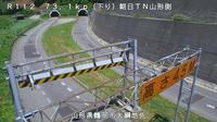 Yamagata: Route - Asahi Tunnel - Overdag