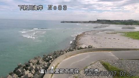 Webcam Nishi-kurobe: Toyama − Kurobe − Aramata
