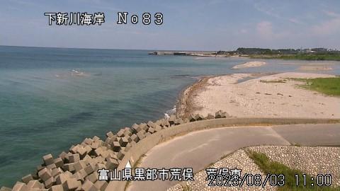 Webkamera Nishi-kurobe: Toyama − Kurobe − Aramata