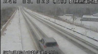 Webcam ふくしま: Fukushima − Route 49