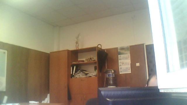 Webkamera Детелина: dolni chiflik, varna