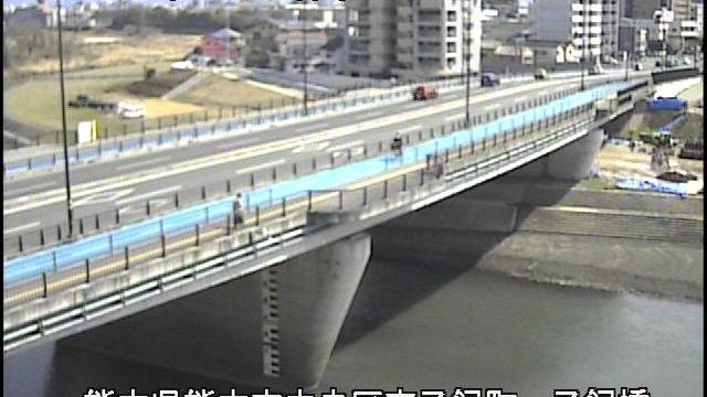Webcam Kumamoto