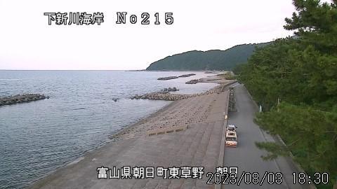 Webcam Nishi-kurobe: Toyama − Kurobe − Asahi