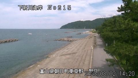 Webkamera Nishi-kurobe: Toyama − Kurobe − Asahi