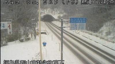 Webcam ふくしま: Fukushima − Route 49 − Atami Tunnel