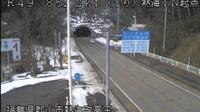Fukushima: Route - Atami Tunnel - Day time