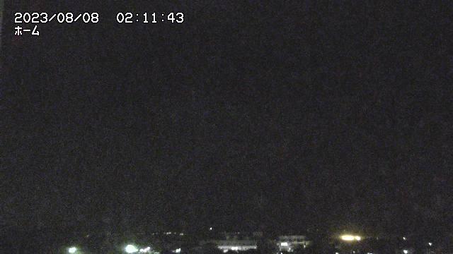 Webcam Kagoshima: Tarumizu City