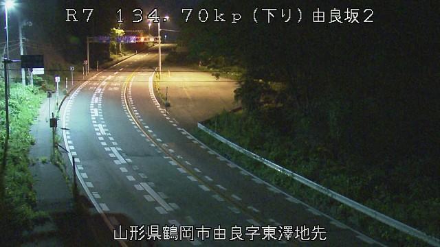 Webkamera 山形: Route 7 − Yurasaka