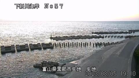 Webcam Nishi-kurobe: Toyama − Kurobe − Ikuji