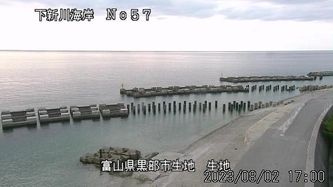 Webkamera Nishi-kurobe: Toyama − Kurobe − Ikuji