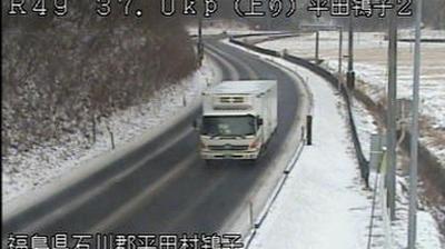 Webcam ふくしま: Fukushima − Route 49 − Hirata
