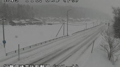 Webcam 関脇: Fukushima − Inawashiro Lake
