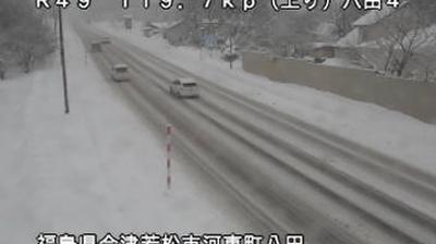 Webcam ふくしま: Fukushima − Route 49 − Kowashimizu