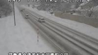 Fukushima: Route - Kowashimizu - Current