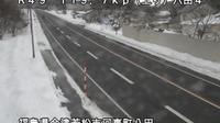 Fukushima: Route - Kowashimizu - Day time