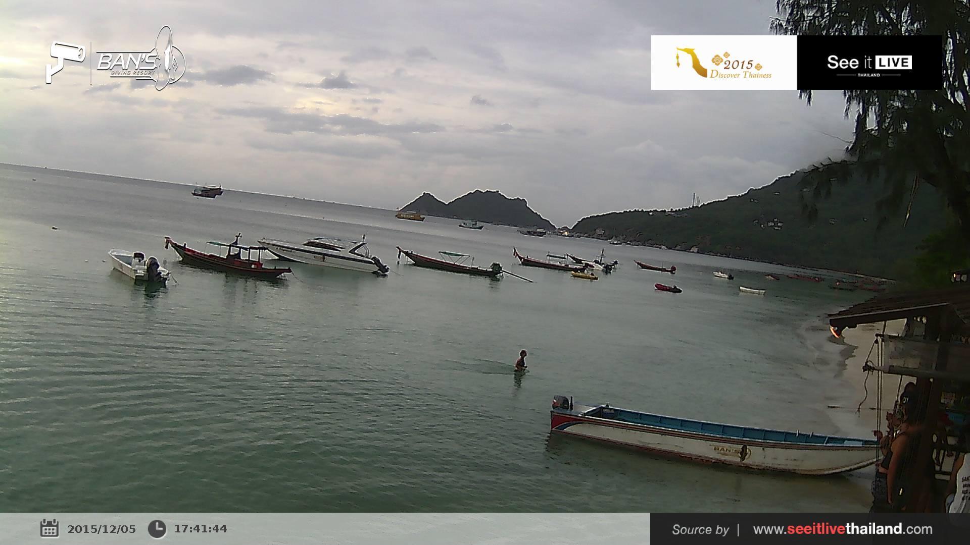 Webcam บ้านหาดทรายรี: Sairee Beach − Ban Driving Resort