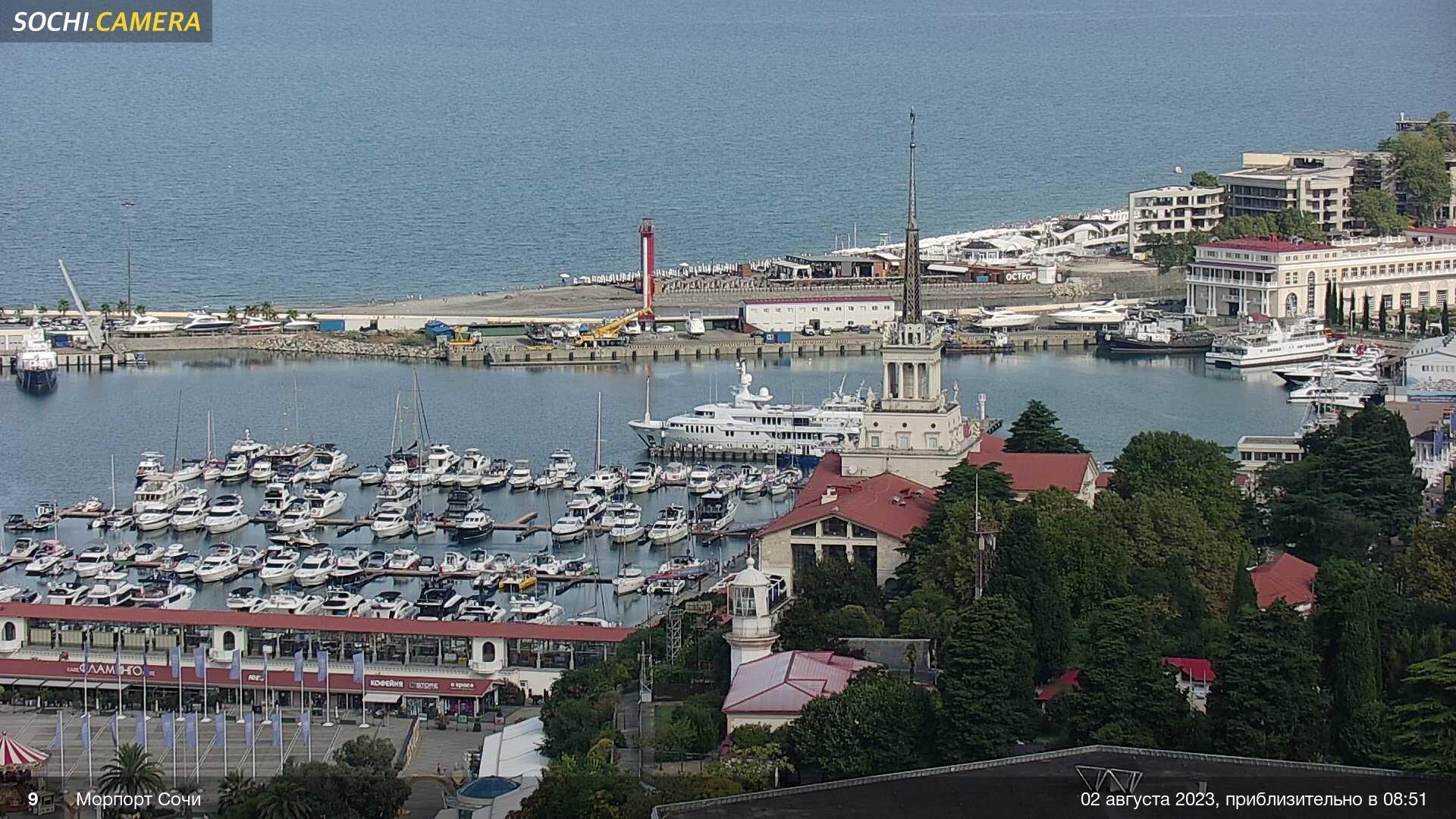 Webkamera Соболевка: Морпорт Сочи